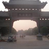 Chen Jia Gou  (China)