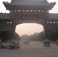 The old Village Gate of Chen Jia gou