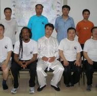 Tai Chi club in Beijing