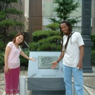 Kaori and milestone