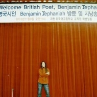 My very own stage in Korea