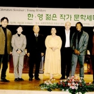 Surrounded by writers in Korea
